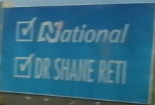 Shane Reti - National Party - 2014 General Election