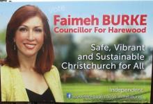 Faimeh Burke - 2016 Local Elections