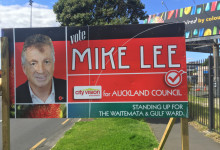 Mike Lee - City Vision - 2016 Local Elections