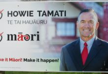 Howie Tamati - Maori Party - 2017 General Election